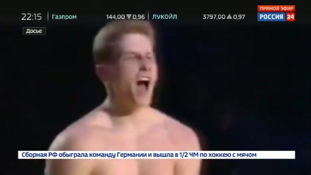 Новости на Россия 24 • Обиды не простил обвиненный в изнасиловании гимнаст решил защитить честь и достоинство