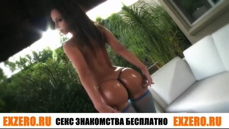 Шикардос орех девочка секс трясет жопой молодая частное порно