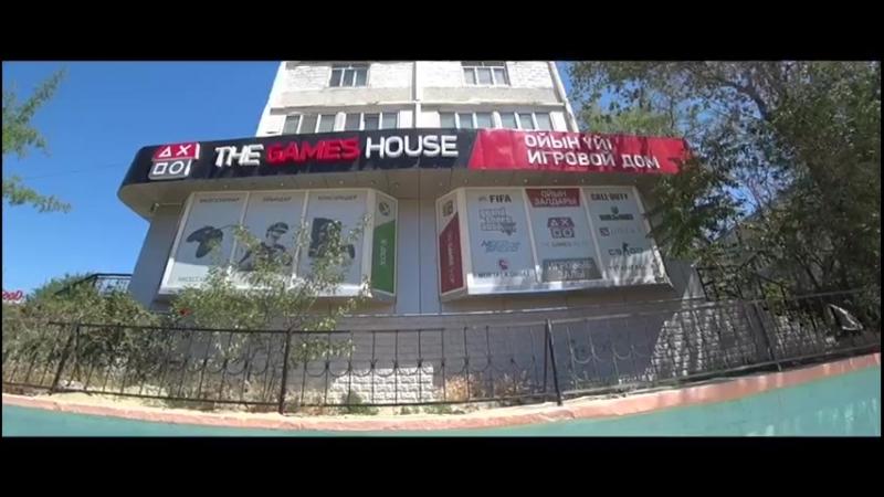 The Games House (г. Актау 9 мкр. 11 дом)
