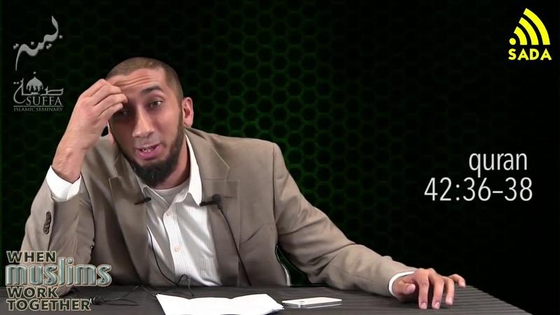 Нуман Али Хан Когда мусульмане работают вместе День 4 часть 2 Проявление терпения к критике
