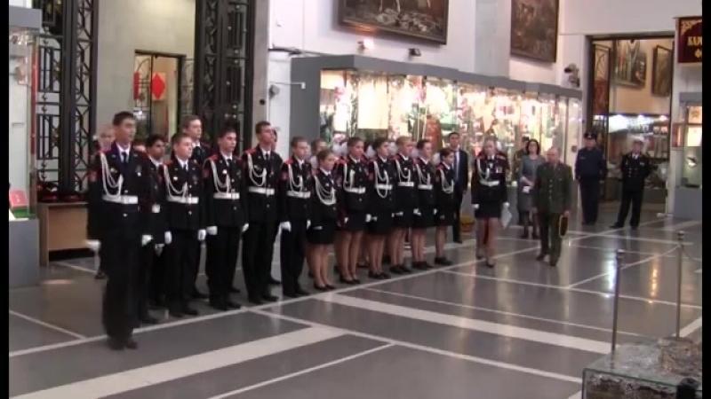 ШКОЛА 2100 Музей Вооруженных сил Присяга кадетов mp4