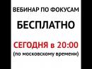 Webinar_sep18_v2.0