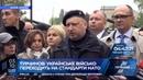 Турчинов повідомив як Україна відповість на російську агресію в Азовському морі