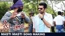 Nenu Sailaja Telugu Movie | Masti Masti Song Making | Ram | Keerthi Suresh | DSP