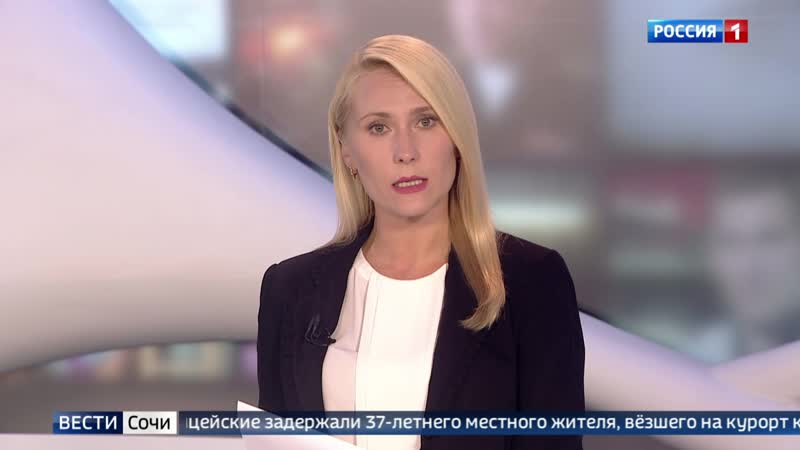 Вести Сочи 14.11.2018 20:45