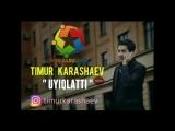 Timur Karashaev (Uyiqlatti) Atli qosiq tez Kunde Www.juldizlar.uz Saytinda