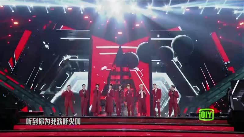 181201 Выступление NINE PERCENT с песнями EI EI и RULE BREAKER на IQIYI Scream Night