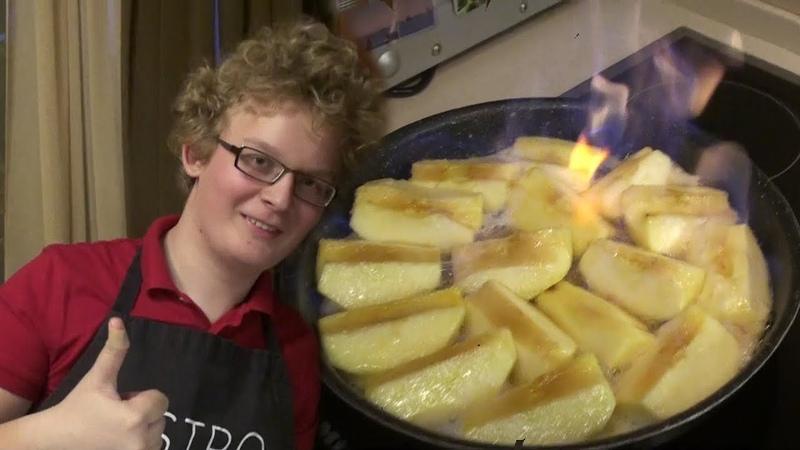 Яблоки запеченные на открытом огне