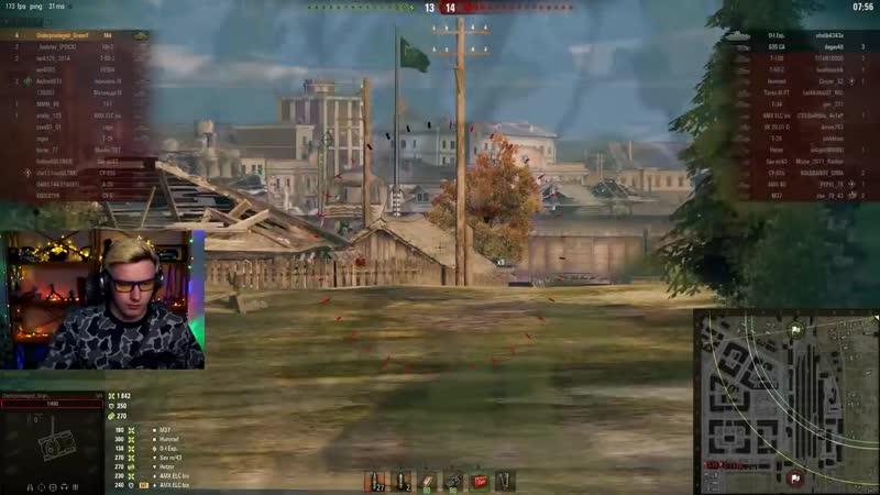 [EviL GrannY | World of Tanks] С ОДНИМ ХП ПРОТИВ ЧЕТВЕРЫХ!