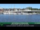 Vastarintaliike Katuaktivismia Porvoossa 9 6 2018