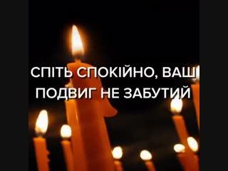 українські жінки-воїни, які загинули на Донбасі