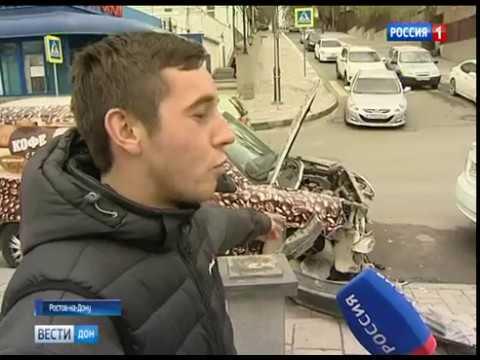 ДТП на ростовской набережной легковушка влетела в Петровский фонтан
