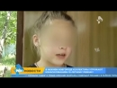 В Нижнем Новгороде коллекторы угрожают изнасилованием 12 летнему ребенку
