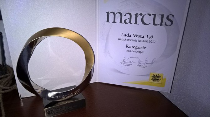 LADA Vesta получила премию Marcus в Австрии