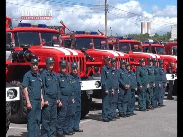 Глава Чувашии Михаил Игнатьев вручил огнеборцам республики ключи от 26 новых автомобилей