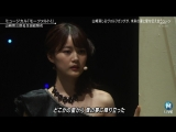 Ikuta Erika x Yamazaki Ikusaburo - Aishite Ireba Wakariaeru + Talk (MUSIC STATION 2018.06.08)