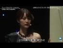 Ikuta Erika x Yamazaki Ikusaburo Aishite Ireba Wakariaeru Talk MUSIC STATION 2018 06 08
