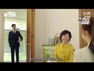 Whats wrong with secretary Kim capitulo 1