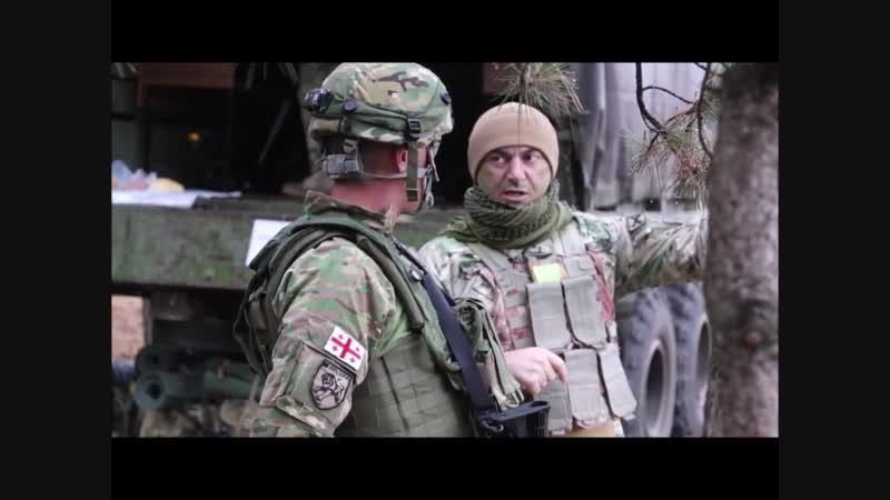 Тренировка 32-го батальона III-ей пехотной бригады Вооруженных сил Грузии