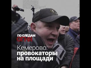 По следам огня. Интервью с Игорем Востриковым