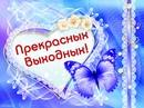 Полина Светикова фото #27