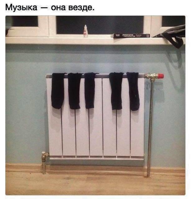 Позитив))))