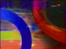 Основная заставка (Спорт, 2003-2004) Вторая версия
