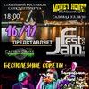 16 декабря рок-фестиваль JamFest в Money Honey
