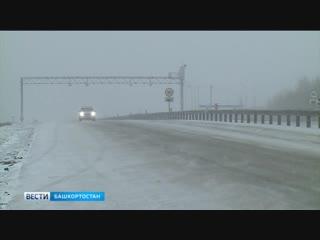 В ближайшие дни в Башкирии снова пойдёт снег