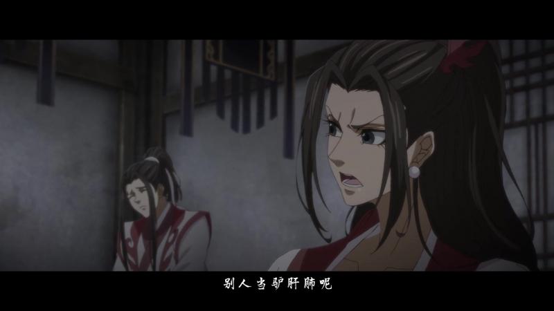 Mo Dao Zu Shi | Создатель дьявольщины эп 12, китайский