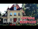 272 Шикарные дома пригорода Монреаля Candiac Saint Jean sur Richelieu Brossard