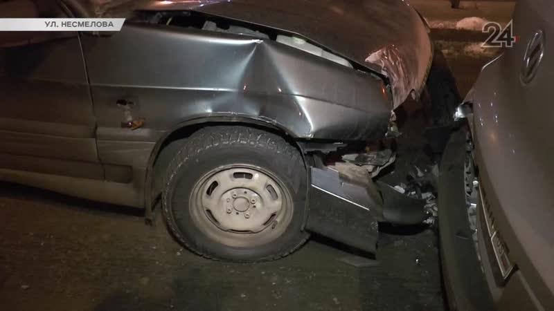 «Лада» и Volkswagen столкнулись на ул. Несмелова в Казани