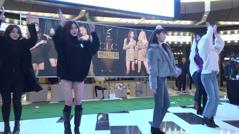 190215 씨엘씨(CLC) No 4K 직캠(fancam) @팬싸인회 IFC몰