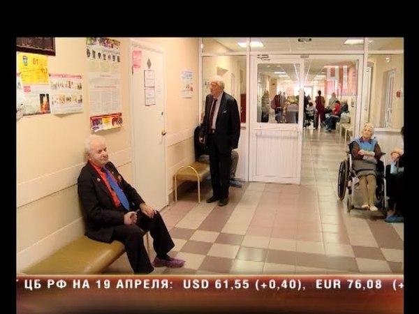 Медосмотр для ветеранов Великой Отечественной войны