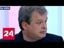 Новости предвыборной кампании стартовали дебаты кандидатов на пост мэра Москвы Россия 24