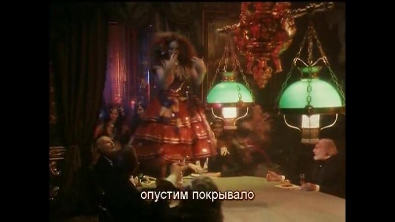 На маскараде хор цыганок опера Травиата Дж Верди