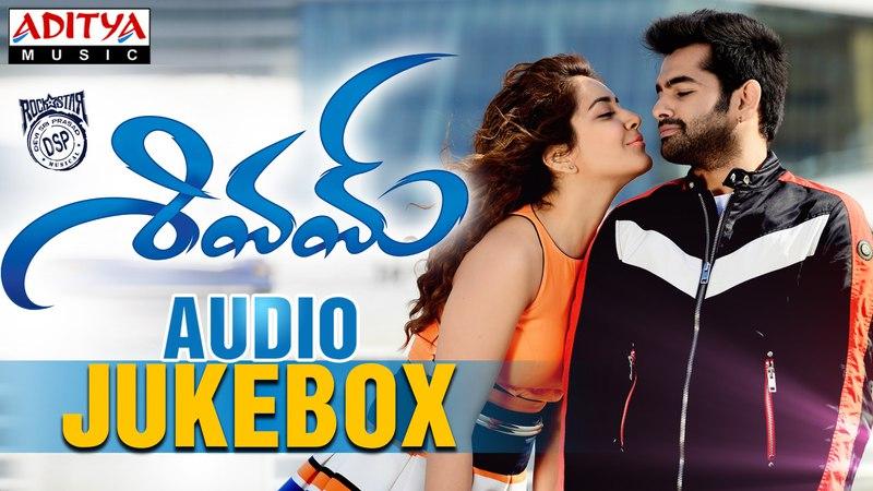 Shivam Telugu Movie || Full Songs Jukebox || Ram, Rashi Khanna, Devi Sri Prasad