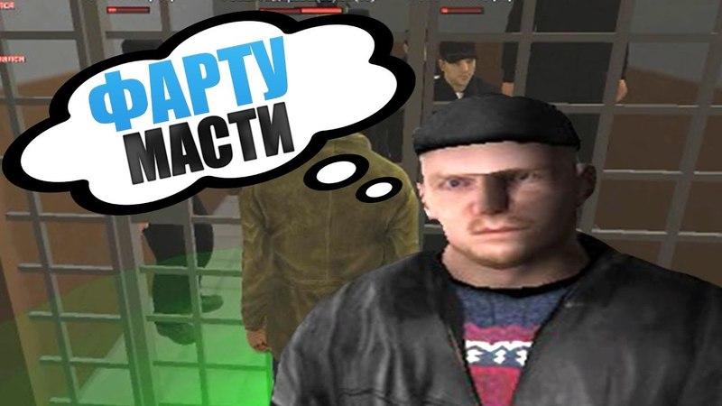НАВЕСТИЛ БРАТКОВ В ТЮРЬМЕ GTA RP BOX