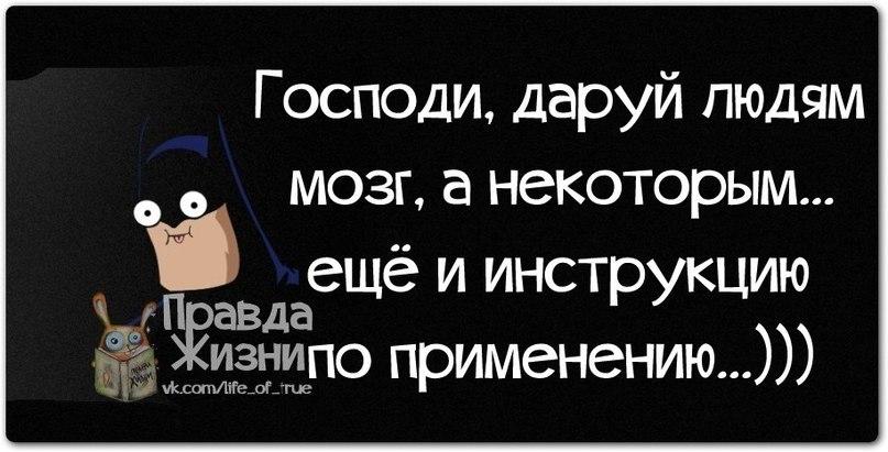 https://pp.userapi.com/c845418/v845418672/2ac82/J-0kpXBgmdg.jpg
