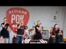 2yxa_ru_Detskiy_rok_festival_2016_.mp4