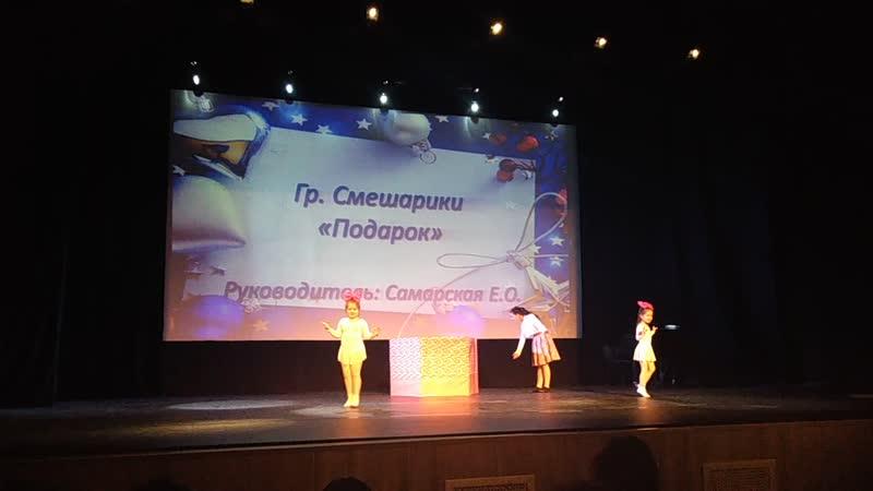 Первое выступление Алины на сцене. Центр современной хореографии