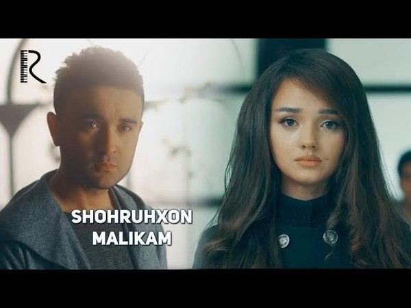 Shohruhxon - Malikam   Шохруххон - Маликам