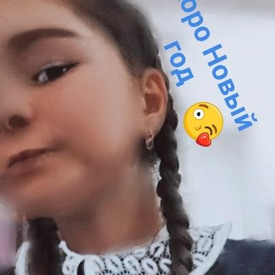 Сабрина Байгулова