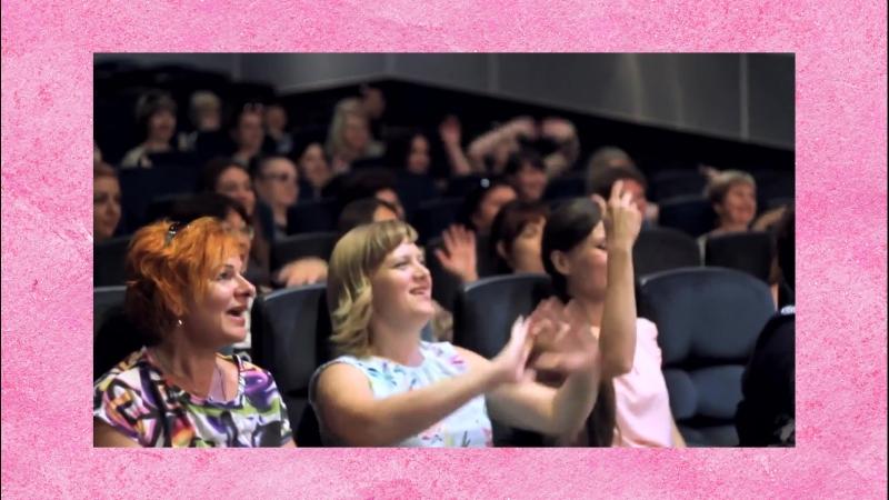 Что происходит на семинарах Марго Фокс. Бесплатный девичник