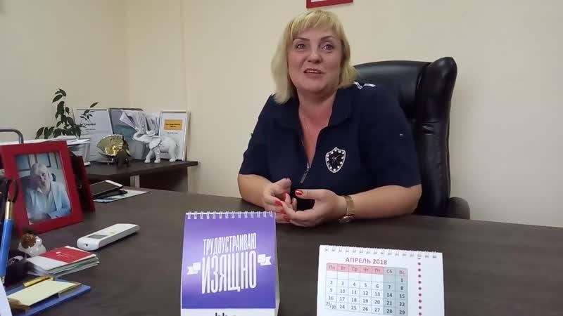 Отзыв о фотосессии Ирина Дегтева предприниматель hr консультант