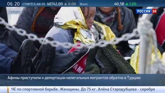 Новости на Россия 24 • Греция начала высылать нелегалов обратно в Турцию