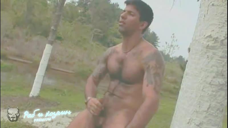 Секс с бразильским мачо, порно супер телки секс фото