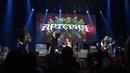 Артерия Стальные нервы Планета Железяка live in ТЕАРТЪ 7 01 19 Москва