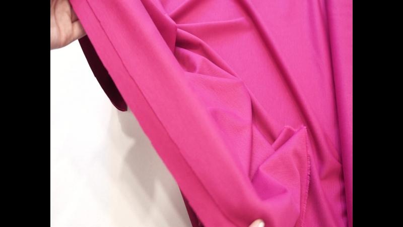 Джерси розовый