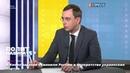 В Киеве заранее обвинили Россию в банкротстве украинских портов